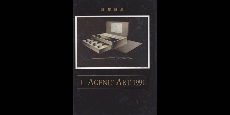 Guide L'Agend'Art 1991